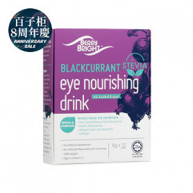 BerryBright, Eye Nourishing, black currant, blackcurrant supplement
