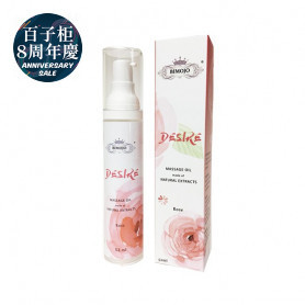 BIMOJO Desire Intimate Massage Oil (Rose) | BIMOJO |  Intimate Massage Oil