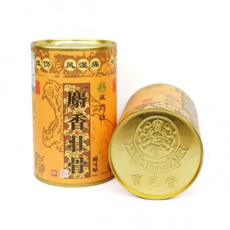 Bao Zhi Tang Shexiang Patch - Muscular & Joint Pain Patch