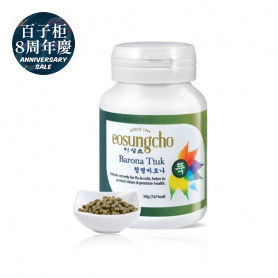EOSUNGCHO Barona Ttuk, Eye Health, Eye Health Supplements, EVitamins For Eyes Health, Vitamins For Eyesight, Vision Care