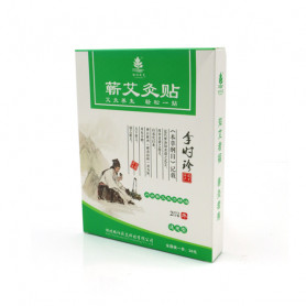 Duan Yang Qiai Moxibustion Patch - for General Use