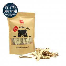 Sulfur-free Premium Licorice 150g