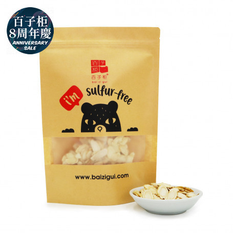 Sulfur-Free Premium American Ginseng (Slices)
