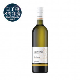 Edenvale Alcohol Removed Wine - Chardonnay