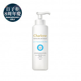 Charlene 3 In 1 Intensive Body Wash 250ml
