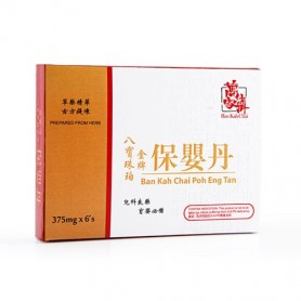 Ban Kah Chai Poh Eng Tan, baby night crying, baby cold, cough, fever, baby stomachache